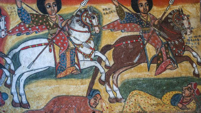 Byzantine Africa: An Introduction to Ethiopia